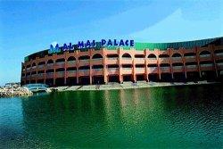 al-mas-palace.jpg