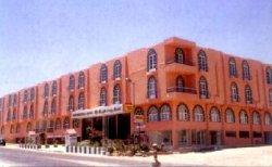 Отель PRESIDENTIAL HOTEL 3*